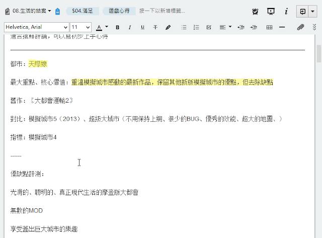 write-01.png