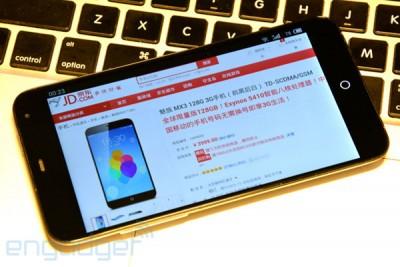 Meizu Bersiap Go internasional, AS Jadi Pasar Pertama