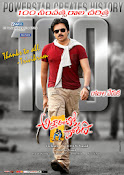 Attarintiki Daredi 100days Movie Wallpapers-thumbnail-1