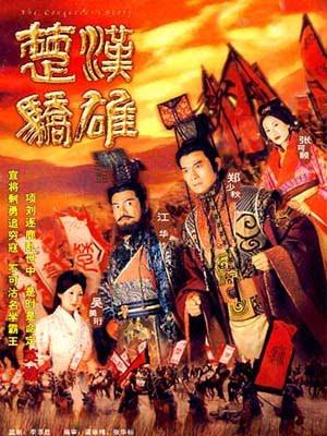 Hán Sở Kiêu Hùng The Conqueror's Story