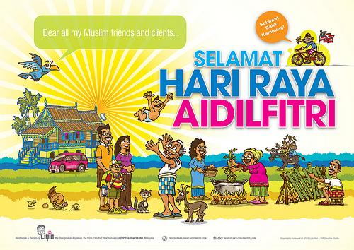 Kumbang Jingga: Kad Raya Kartun Lawak 2012 \/ Kad Hari Raya Digital 2012