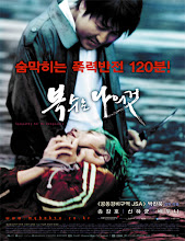 Boksuneun naui geot (Sympathy For Mr. Vengeance) (2002)