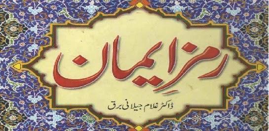 http://books.google.com.pk/books?id=apcdBQAAQBAJ&lpg=PA1&pg=PA1#v=onepage&q&f=false