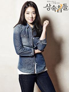 Foto Profil Biodata park shin hye