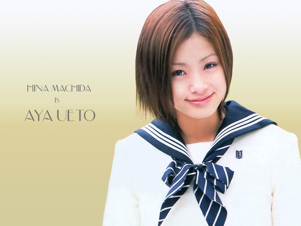 Everything Is Wallpaper: Aya Ueto In White