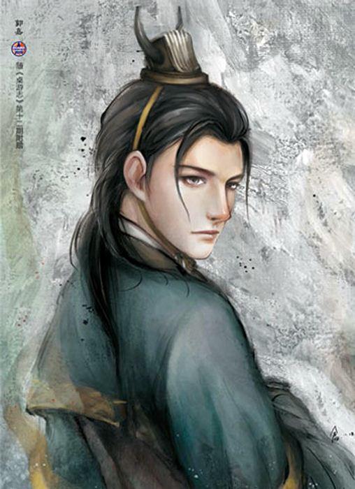 กุยแก (Guo Jia , 郭嘉)