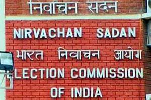 भारत निर्वाचन आयोग भोपाल में