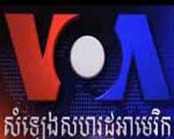 [ News ព័ត៌មាន ] VOA Khmer SAPADA 18 July 2013 កម្មវិធីទូរទស្សន៍វីអូអេ «វ៉ាស៊ីនតោនសប្តាហ៍នេះ» ១៨ កក្កដា ២០១៣ - News, VOA Videos