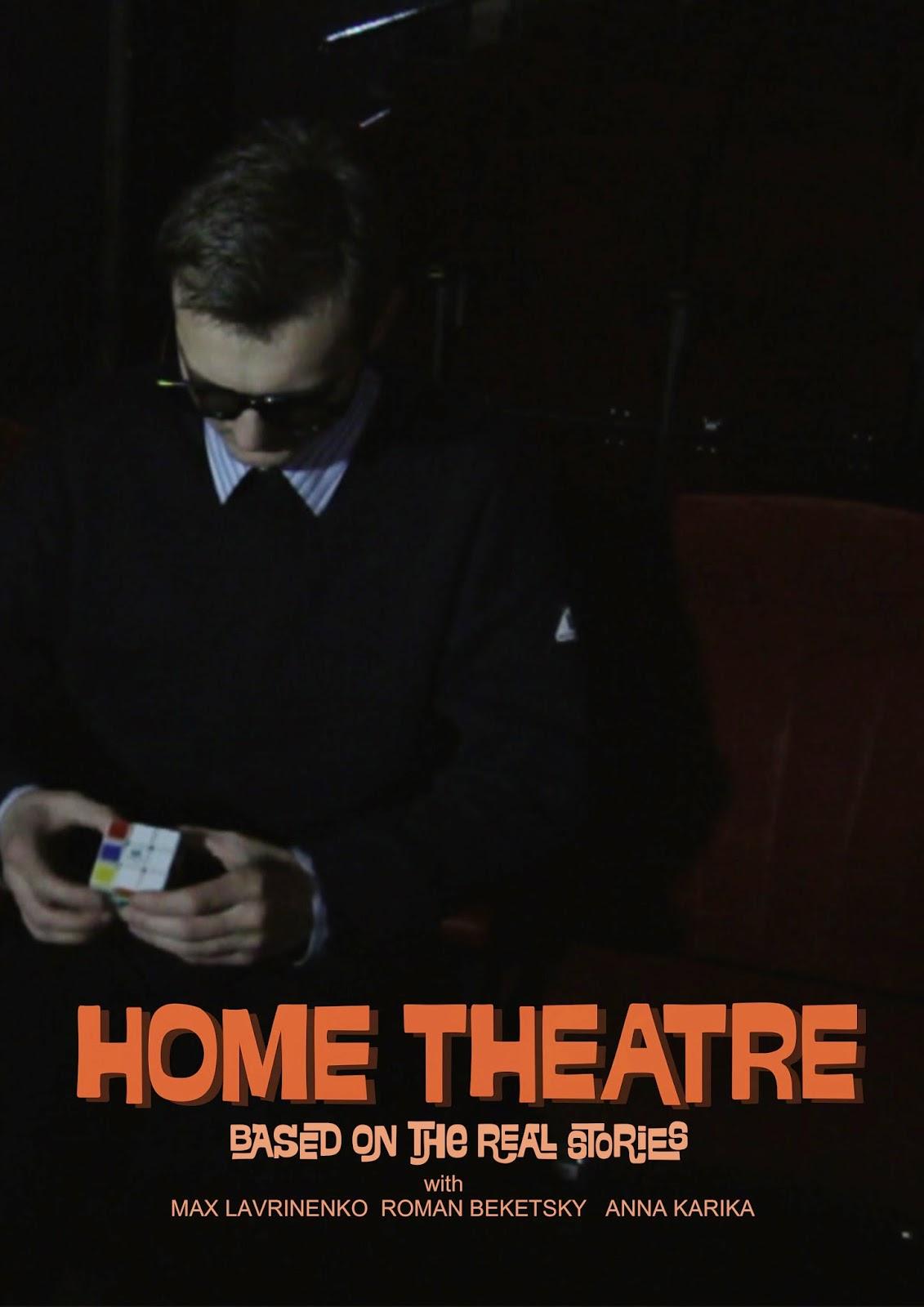 hometheatre1 -