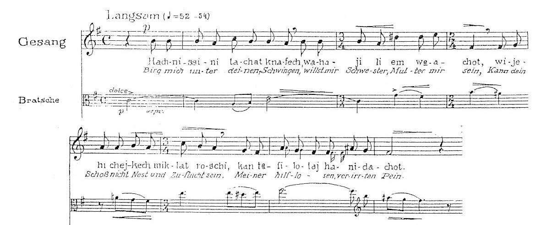 Lyric jewish song lyrics : My intimate music: Violin, voice, and Jews