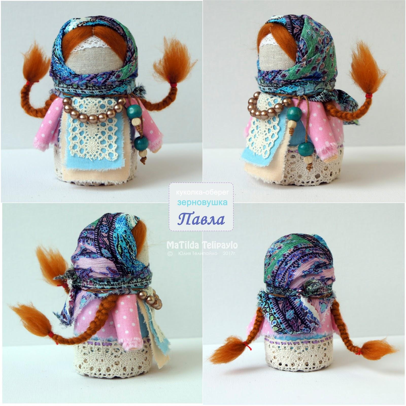 Кукла зерновушка своими руками - подробный мастер 54