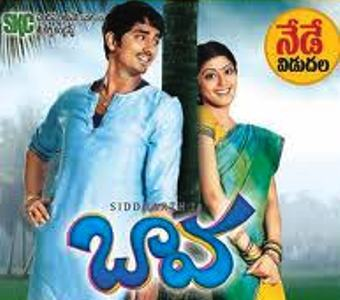 Watch Baava (2010) Telugu Movie Online