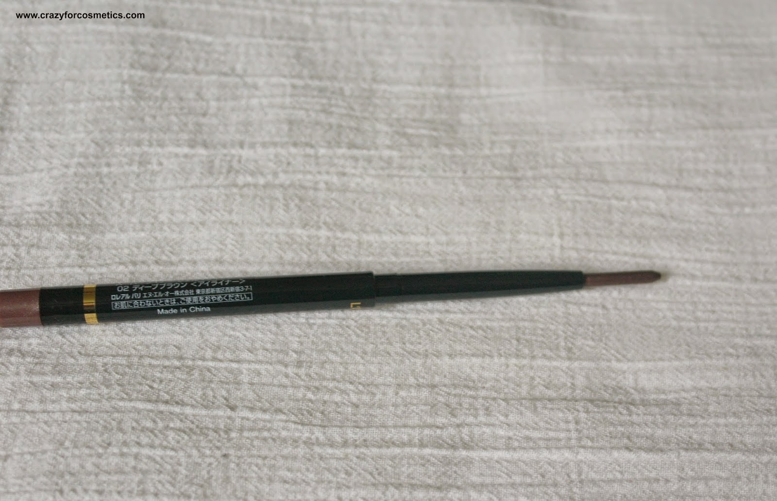 L'Oreal Paris Superliner uy onlineGelmatic Eyeliner in Deep Brown