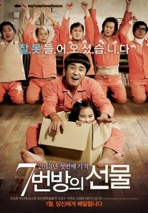 4b_movie-300x430