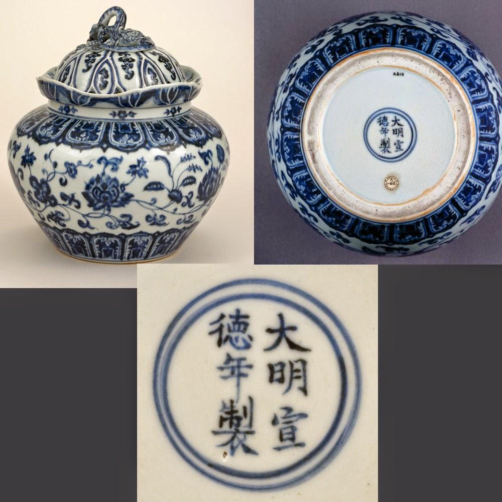 "<img src=""ming jar.jpg"" alt=""xuande blue and white jar"">"