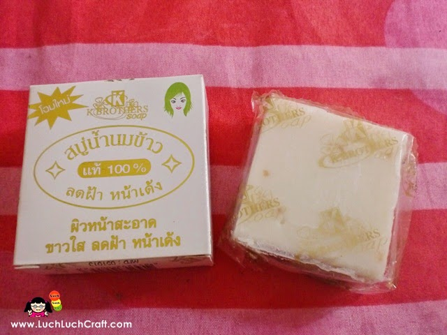 Beauty: Rice Milk Soap K- Brothers
