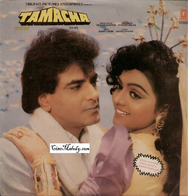 Tamacha Hindi Mp3 Songs Free  Download  1988