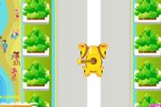 Süslü Kız Arabası Oyunu