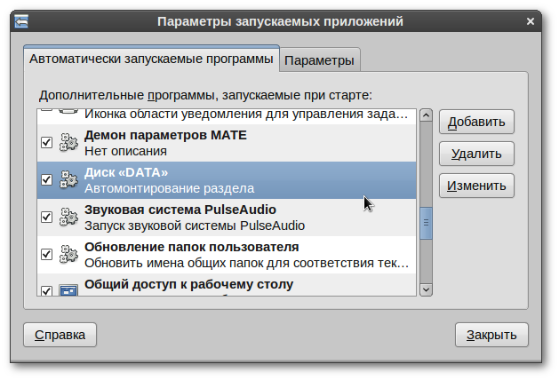 Установка linux ubuntu на виртуальную машину virtualbox