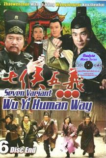 Thất Hiệp Ngũ Nghĩa - Seven Variant Wu Yi Human Way