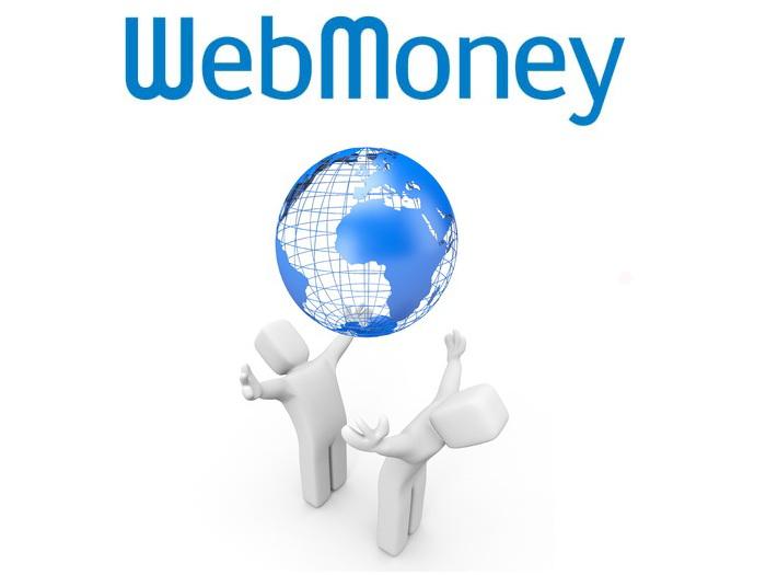 تعريف وشرح برنامج Webmoney