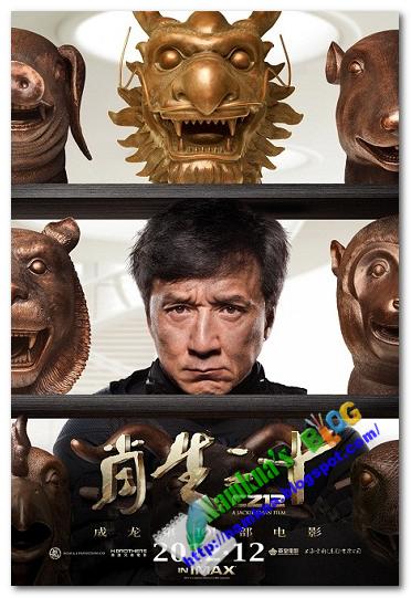 12 con giáp full HD - Thành Long (Chinese Zodiac 12)