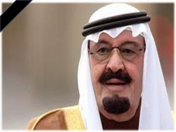 بالفيديو وفاة الملك عبدالله بن عبدالعزيز ملك السعودية  اليوم 23 /1 ومبايعة الأمير سلمان خلفا له