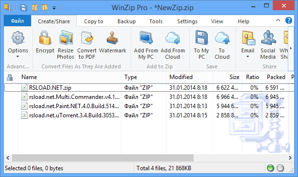 Winzip 2015 Free Download