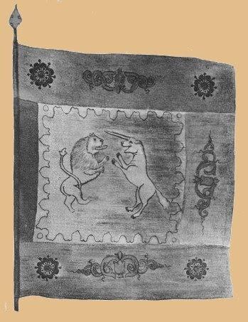 Знамя ермака с изображением символов