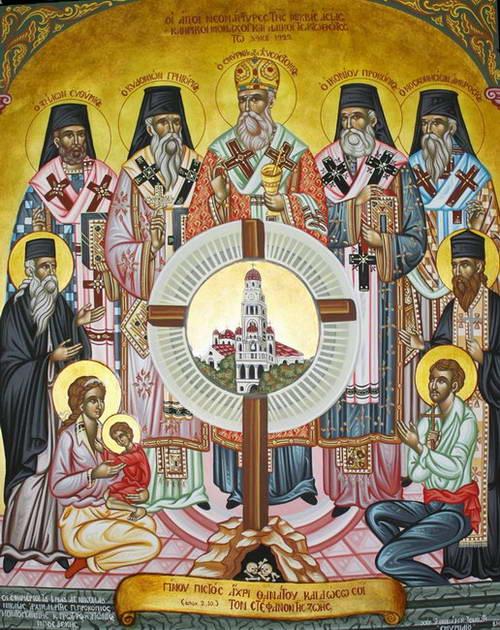 Εορτασμός στη μνήμη των Πέντε Ιερομαρτύρων Επισκόπων της Μικράς Ασίας και εκδήλωση για τη Θεολογική Σχολή Χάλκης