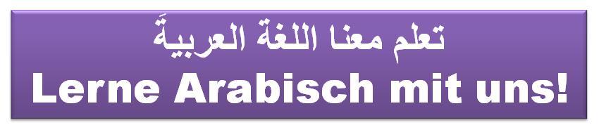 تعلم معنا اللغة الالمانية
