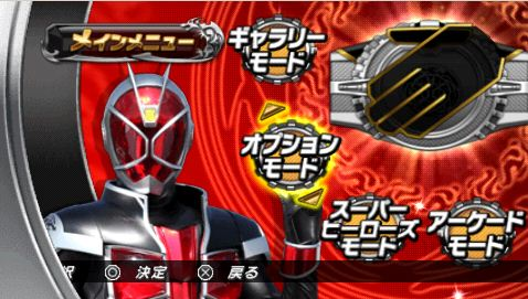 download game kamen rider chou climax heroes ppsspp android