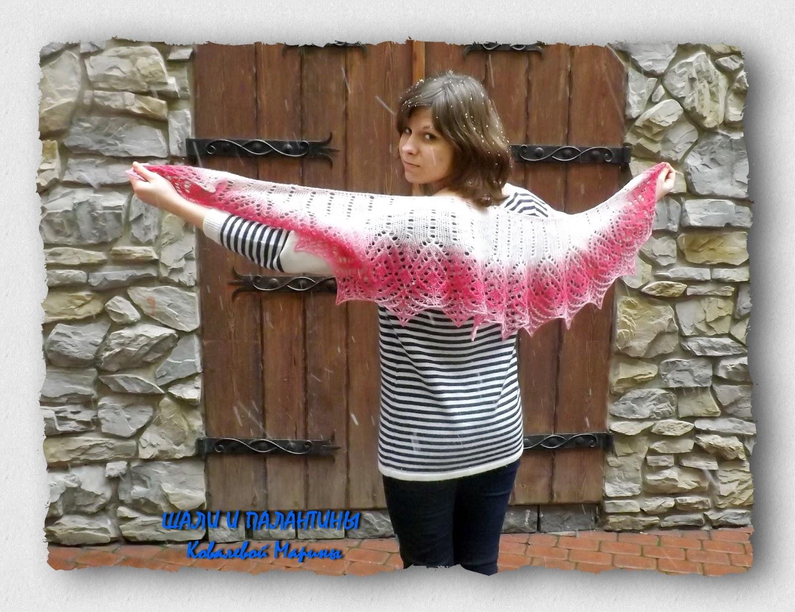oslo walk shawl