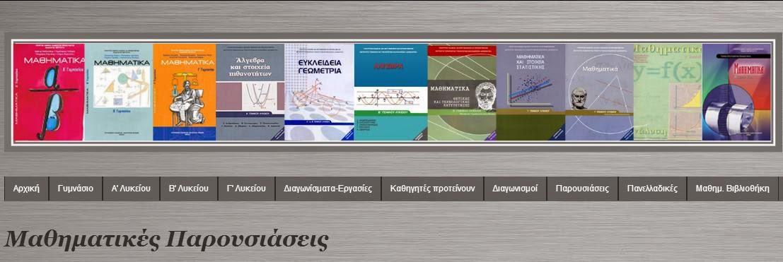 http://perikentro.blogspot.gr/
