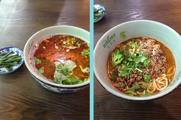 Restoran amber chinese muslim review for Amber asian cuisine rathfarnham