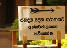 http://www.aluth.com/2014/11/Check-electoral-register.html