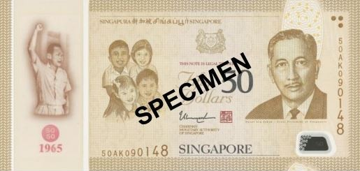 SG50 commemorative notes S$50 - Front Design