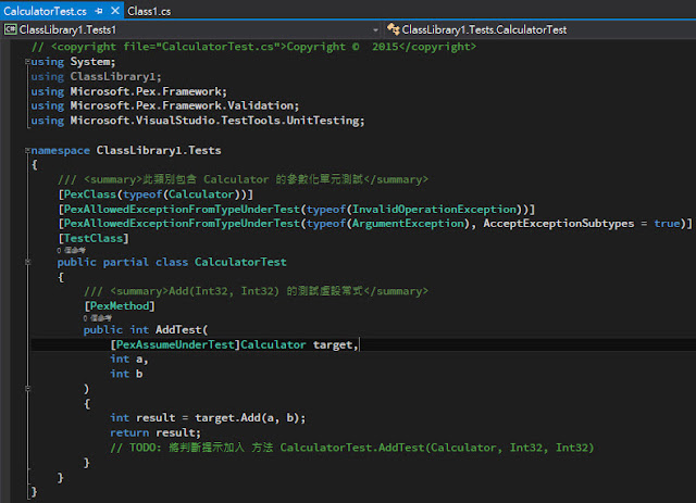 VS2015 IntelliTest Test Code