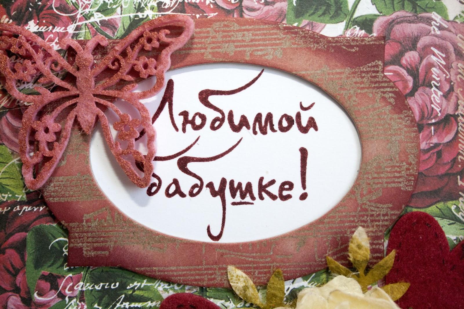 Поздравления с днем рождения бабушке от внуков красивые