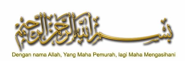 ... Merdekanya Malaysia Ku | New Style for 2016-2017