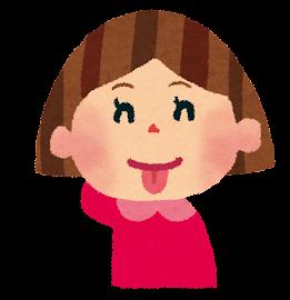 女の子の表情のイラスト「てへっ」