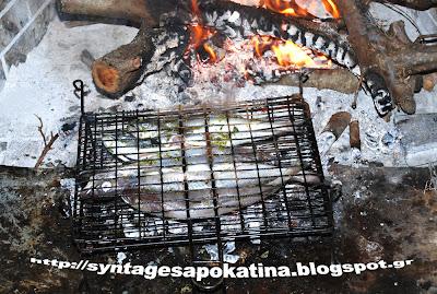 http://syntagesapokatina.blogspot.gr