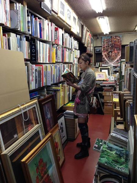 Jinbocho Libros Antiguos