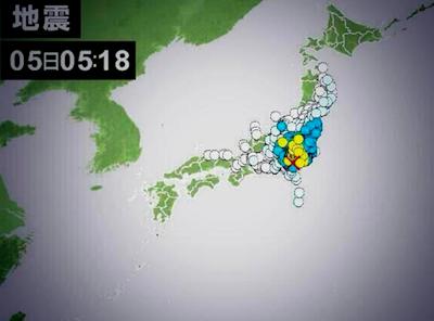 землетрясение токио 5 мая 2014