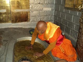 Sri Pada Pilgrim