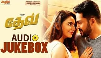 Dev – Jukebox (Tamil) | Karthi, Rakul Preet Singh | Harris Jayaraj | Rajath Ravishankar