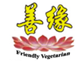Friendly Vegetarian Food Supplier