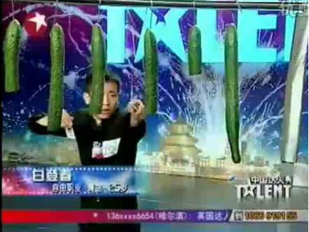 bai deng chun china's got talent