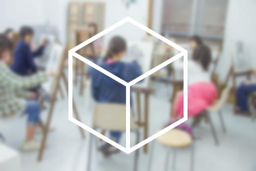 横浜美術学院の中学生教室 美術クラブ 新年度スタート課題「ある場所に置かれた立方体」イメージ