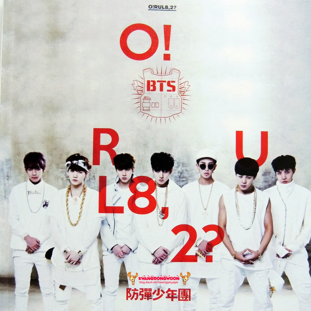 bts album rul8 mini 1st booklet orul82